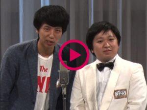 お笑いコンビ「ニッポンの社長」