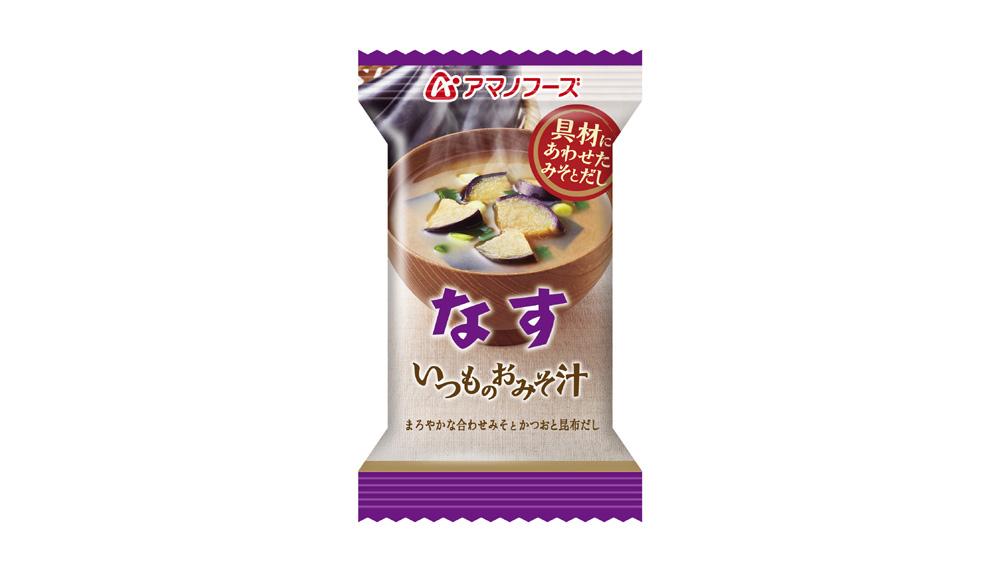 アマノフーズ なす味噌汁